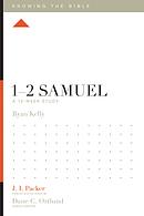 1-2 Samuel