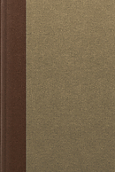 Esv Single Column Personal Size Bible (Cloth Over Board, Tim