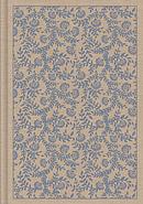 ESV Single Column Journaling Bible, Large Print (Cloth over Board, Flowers)