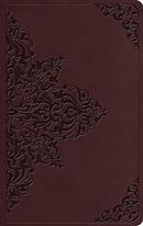 ESV Value Thinline Bible (TruTone, Chestnut, Filigree Design)