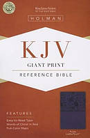 KJV Giant Print Reference Bible Purple Imitation Leather