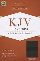 Kjv Giant Print Reference Bible, Brown/chocolate Leathertouch