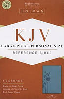 KJV Large Print Personal Size Bible: Teal, Leathertouch