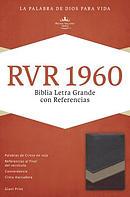 RVR 1960 Biblia Letra Grande con Referencias, marrón/tostado