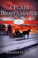 Plain Disappearance