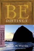 Be Distinct 2 Kings And 2 Chronicles