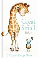 CSB Great and Small Bible