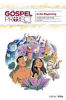 Gospel Project: Younger Kids Leader Guide, Fall 2018