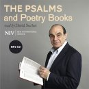 David Suchet's The Psalms MP3 Audio