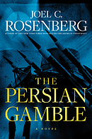 Persian Gamble