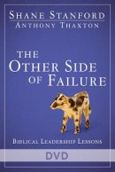 The Other Side of Failure: DVD