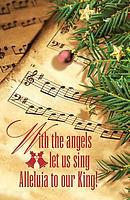 Our King Music Christmas Bulletin (Pkg of 50)
