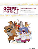 Gospel Project: Younger Kids Activity Pages, Spring 2019