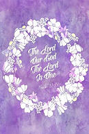 The Lord Our God, the Lord Is One: Bible Verse Quote Cover Composition Notebook Portable