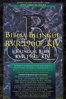 RVR 1960 Spanish / KJV English Bible