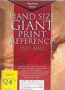 KJV Giant Print Reference Bible: Black, Imitation Leather