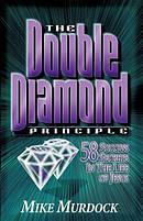 The Double Diamond Principle