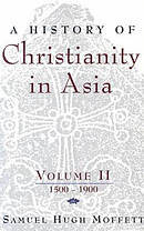History Of Christianity Pb