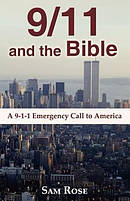 9/11 And The Bible