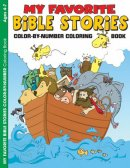 My Favourite Bible Stories Colour-by Number Colouring Book