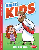 Bible Kids Colouring Activity Book