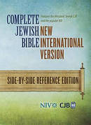 Complete Jewish Bible NIV Side By Side Reference Edition