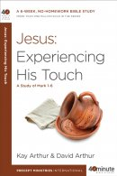 Jesus - Experiencing His Touch