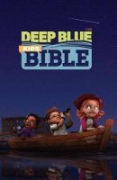 CEB Common English Bible Deep Blue Kids Bible 3D Hardcover