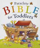 Paraclete Bible for Toddlers