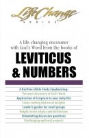 Leviticus and Numbers