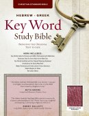 The Hebrew-Greek Key Word Study Bible Genuine Burgundy
