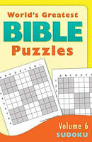 World's Greatest Bible Puzzles--volume 6 (sudoku)