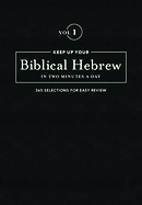 Keep Up Your Biblical Hebrew In Two Minutes A Day Vol. 1