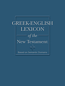 Greek-English Lexicon Of The NT
