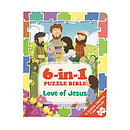 6-In-1 Puzzle Bible: The Love of Jesus