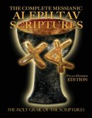 The Complete Messianic Aleph Tav Scriptures Paleo-Hebrew Large Print Edition Study Bible (Updated 2nd Edition)