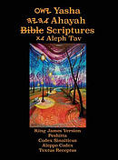 Yasha Ahayah Bible Scriptures Aleph Tav (YASAT) Large Print Study Bible (2nd Edition 2018)