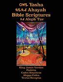 Yasha Ahayah Bible Scriptures Aleph Tav (YASAT) Study Bible (2nd Edition 2018)