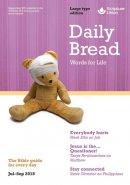 Daily Bread (July - September 2018)