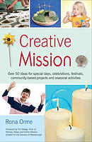 Creative Mission