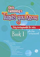 Tunes You Know Violin - Book 1