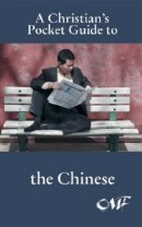 Christians Pocket Guide To The Chinese A