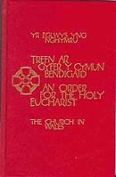 Church in Wales Eucharist Altar