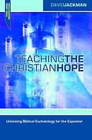Teaching the Christian Hope