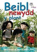 Beibl Newydd Y Plant