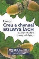 Creu a Chynnal Eglwys Iach