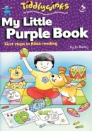 My Little Purple Book