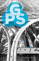 GPS: God's Plan for Salvation