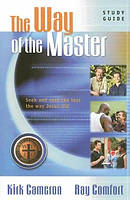 Way Of The Master Basic Training Course - Study Guide