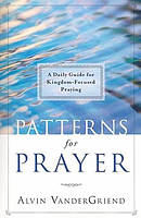 Patterns For Prayer
